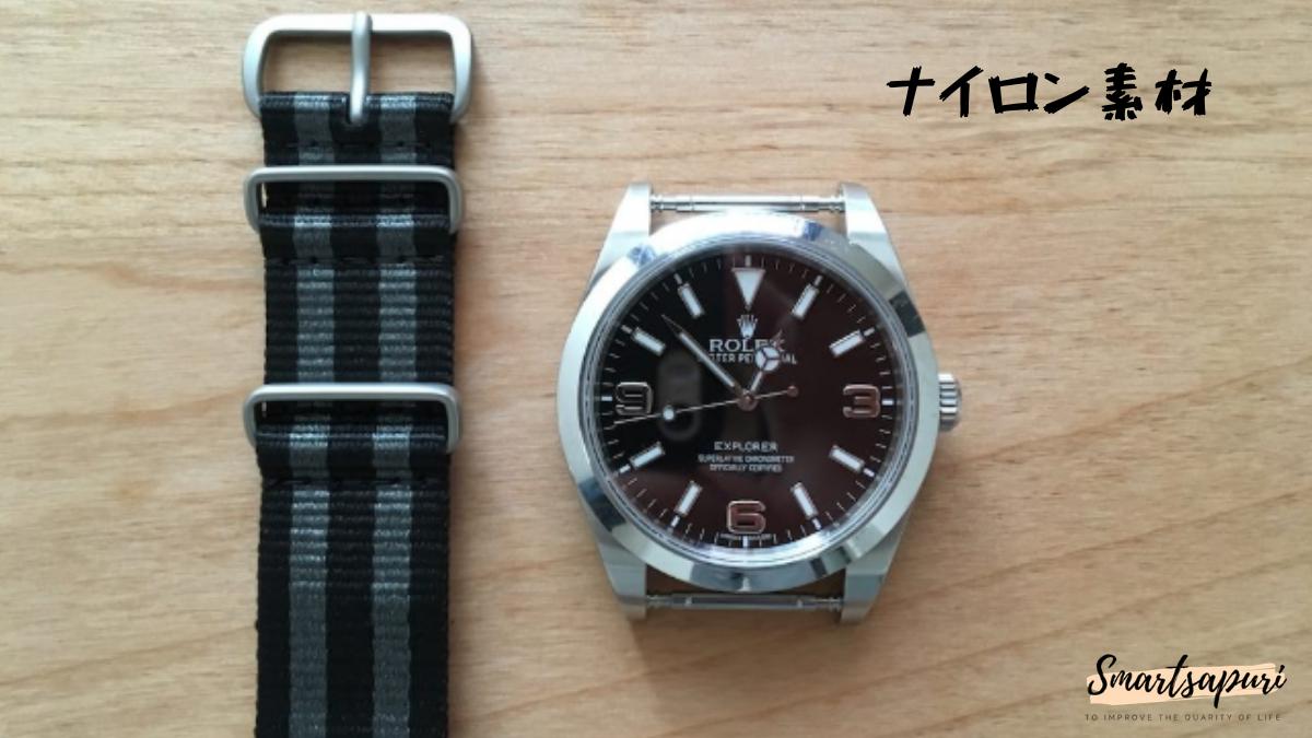 夏のおすすめ腕時計ナイロン素材