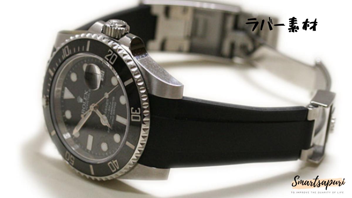 夏のおすすめ腕時計ラバー素材