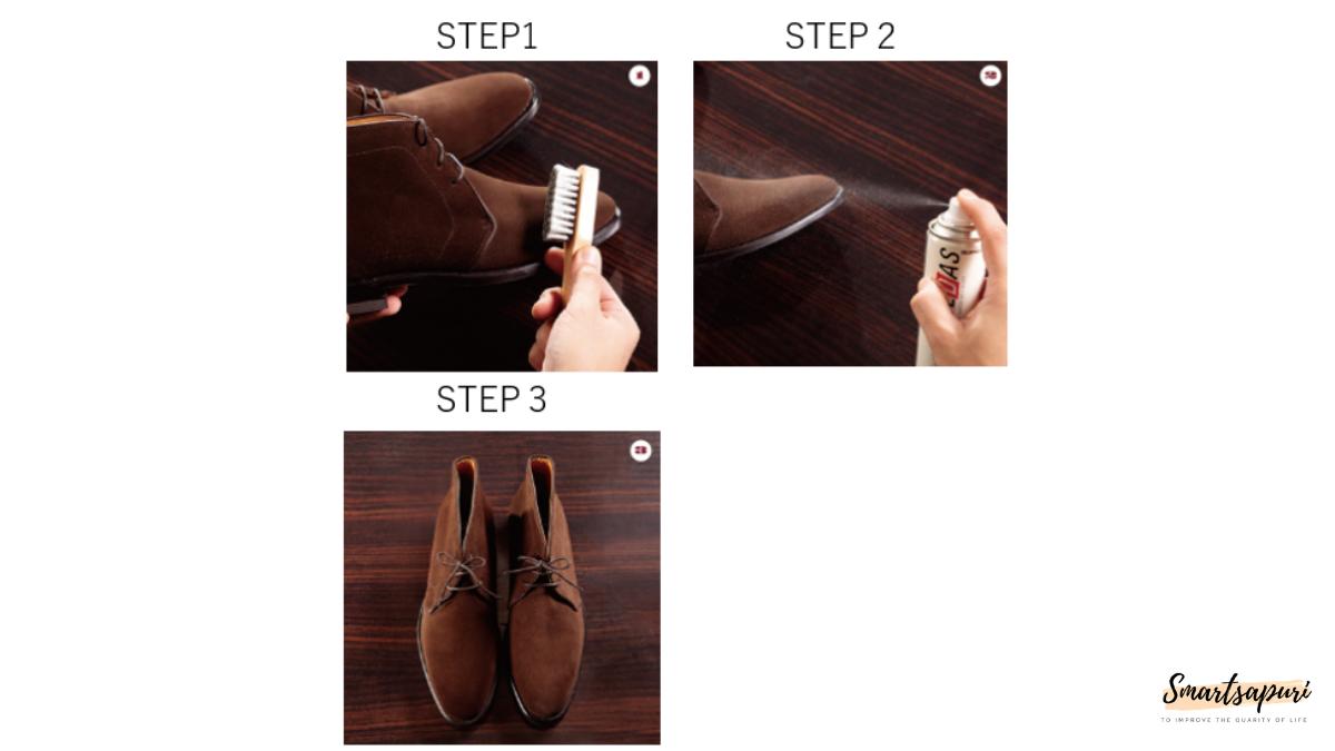 スエードレザー靴磨きの方法