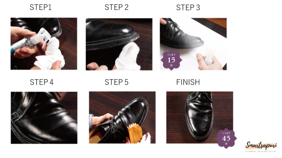革靴のカビのクリーニング方法の簡単5ステップ